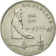 Monnaie, Russie, Rouble, 1991, TTB+, Copper-nickel, KM:261 - Russia