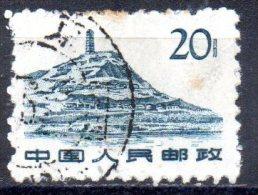 CHINA 1955 Yegan Pagoda  - 20f. - Blue   FU - 1949 - ... People's Republic