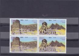 STAMPS EGYPT 2012 AZERBAIJAN EGYPT THE 20TH ANNIVERSARY OF DIPLOMATIC BLOCK EG1 - Nuovi