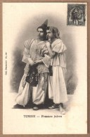 CPA Tunisie - Femmes Juives -Deconcloit 190 - Tunisia