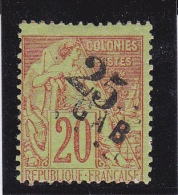 GABON - YVERT N° 3 * - COTE = 110 EUR. - Gabun (1886-1936)