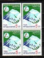 BULGARIA \ BULGARIE - 1984 - Himalay Expedition - Everest - Bl De 4** - Ungebraucht