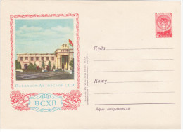 Lithuania USSR 1954 Pavilion Of  Lithuanian SSR In All-Union Agricultural Exhibition, White Paper - Lituanie