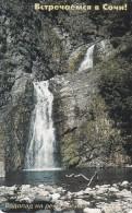 RUSSIA-KRASNODAR(SOCHI)(chip) - Waterfalls 1(150 Units), Used - Russia