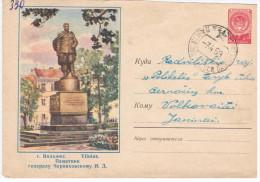Lithuania USSR 1958 Vilnius, Ivan Chernyakhovsky Monument, General Red Army, Canceled In Daugailiai Utena Region 1959 - Lituanie