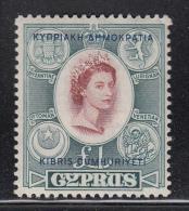 Cyprus MNH Scott #197 1pd Queen Elizabeth II With Overprint In Greek, Turkish - Chypre (République)