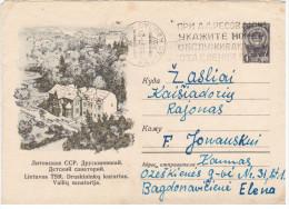 Lithuania USSR 1961 Druskininkai, Child Sanatorium, Canceled In Kaunas, Zhasliai Or Zasliai - Lituanie