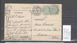Lettre Cachet Convoyeur  Lons Le Saunier à Arinthod - Postmark Collection (Covers)