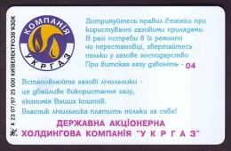 UKRAINE, 1997. KIEV. UKRGAS Company. Cat.-Nr. K36. 840 Units. Chip Nemiga - Ukraine