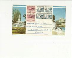 Enveloppe Timbrée   Par Avion  -de Exp Mr Cornet A Antopagasta  Chili  Adressée A Mell Cornet-Sylviane Au Havre 76 - Chile