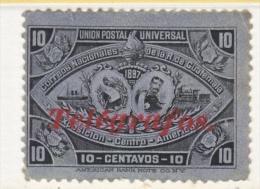 GUATEMALA  63  *  TELEGRAPH - Guatemala