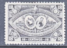 GUATAMALA  65  (o) - Guatemala