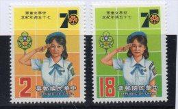 Serie Nº 1556/7 Formosa - Movimiento Scout