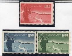 Serie Nº 298/300   Formosa - Movimiento Scout