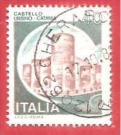 ITALIA REPUBBLICA USATO - 1980 - Castelli D´Italia - Castello Ursino, A Catania - £ 40 - S. 1507 - 1946-.. République