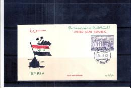 FDC Syrie 1963 - Gare De Hedjaz (à Voir) - Syrie