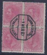 ESPAÑA 1879 - Edifil #207 Fechador De Impresos - VFU Bloque De 4 - Usados