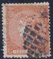 ESPAÑA 1866 - Edifil # 82 - Precio De Cat.: € 17,50 - 1850-68 Kingdom: Isabella II