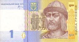 UKRAINE  1 Hryvnia   Daté De 2006   Pick 116 C       ***** BILLET  NEUF ***** - Ukraine