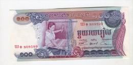 100 RIELS NEUF 2 - Cambodia