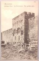 Israël. Jerusalem. La Porte Dorée. The Golden Gate. - Israel