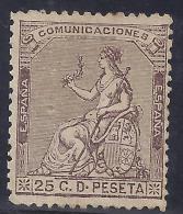 ESPAÑA 1873 - Edifil #135 Sin Goma (*) - Nuevos