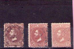 1880 -  ROI CHARLES I -EMISIUNEA PERLE  MI No 55 Et Yv No 55 Variete - 1881-1918: Charles I