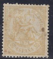 ESPAÑA 1874 - Edifil #149 Sin Goma (*) Punto De óxido - 1873-74 Regentschaft
