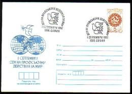 BULGARIA \ BULGARIE - 1982 - 1 Septembre - Le Jour De L'action De Trade Union  Pour La Paix - P.St Spec.cache - Sobres