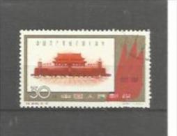 CHINE CHINA : Y Et T   No 1359   (o)  No Hinge - 1949 - ... République Populaire