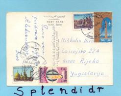 CP Egypt-oblitere Station Maritime-air Mail-1971 - Poste Aérienne