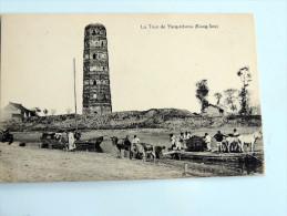 Carte Postale Ancienne : CHINA : La Tour De YANG-TCHEOU , Kiang-Sou - China