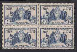 St Pierre Et Miquelon MNH Scott #170 Block Of 4 1.50fr Paris International Exposition - St.Pierre Et Miquelon