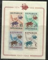 INDONESIA 1945 1949 UPU 1874 ANNIVERSARY IMPERF SHEET FOGLIETTO NON DENTELLATO MNH - Indonesia