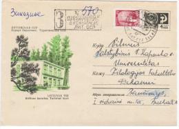 Lithuania USSR 1968 Birshtonas Resort, Canceled In Shvenchionys Or Švenčionys