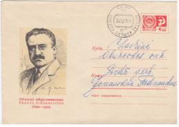 Lithuania USSR 1969 Pranas Eidukevichius, First Leader Of The Communist Party, Canceled In Zhasliai Or Žasliai - Lituanie