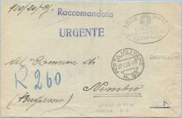1940 POSTA MILITARE 95 NITIDAMENTE IMPRESSO MODULO RACCOMAND. 27.7.40 BREVE PERIODO D'USO IN …VEDI DESCRIZIONE (C112) - Posta Militare (PM)