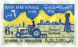 Ref. 39841 * MNH * - YEMEN Arab Republic. 1965. 3rd ANNIVERSARY OF REVOLUTION . 3 ANIVERSARIO DE LA REVOLUCION - Yemen