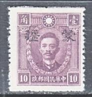 Japanese Occupation  MENG  CHIANG   2 N 109    * - 1941-45 Noord-China