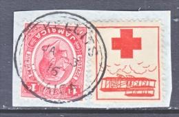 JAMAICA  AAMC  1c  ON  PIECE   AEROPHILATELIC  RED  CROSS - Jamaica (...-1961)