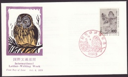 Japan FDC, 1979 International Letter Writing Week, (jfdc194) - 1926-89 Emperador Hirohito (Era Showa)