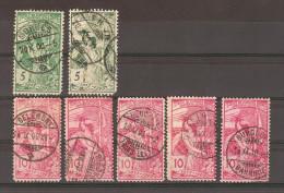 SUISSE / UPU 1900 / Lot De 7 Timbres Oblitérés état Divers ( YT 86 Et 87 ) - Oblitérés