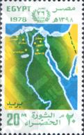 Ref. 309544 * MNH * - EGYPT. 1978. - Geography
