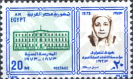 Ref. 268270 * MNH * - EGYPT. 1973. - Nuovi