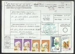 LIBYA 1995 Zil (cymbals),1992 Col.Khadafy 6000d Yellow Brown, 1991 People's Authority Declaration Silver & Mult  Parcel - Libya