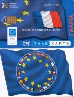 GREECE PHONECARD  EUROPEAN UNION FLAG FRANCE  ,X1761- 90000pcs-4/04-USED - Grecia