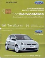 GREECE PHONECARD FORD FIESTA-X1750- 40000pcs-4/04-USED - Grecia