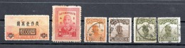 CHINA 1948? - Kleines Lot (5) * - 1912-1949 Republik