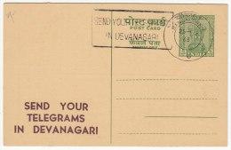 """Send Your Telegrams In Devanagari"" Slogan, 1963 - Cartas"