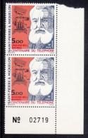 St Pierre Et Miquelon MNH Scott #C60 Margin Pair 5fr Sir Alexander Graham Bell, Telephone - Centenary Of 1st Phone Call - Poste Aérienne